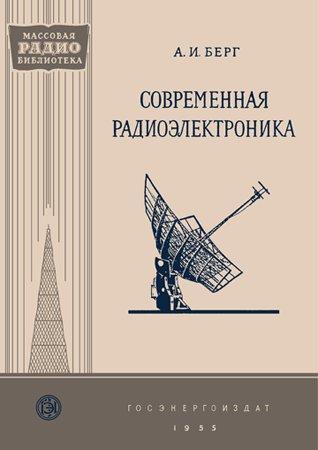 http://pmojka.ucoz.ru/_nw/3/48045891.jpg
